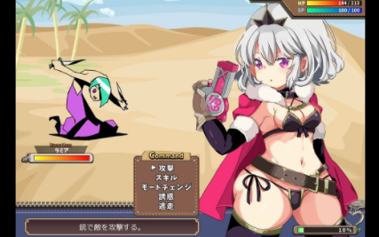 Knight of Erin v1.06 Game PC Free Download for Mac